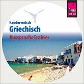 AusspracheTrainer Griechisch, 1 Audio-CD