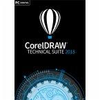 CorelDRAW Technical Suite 2018 (Download für Windows)