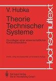 Theorie Technischer Systeme (eBook, PDF)