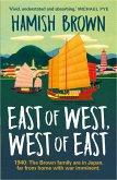 East of West, West of East (eBook, ePUB)
