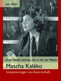 """Mascha Kaléko - """"Zwei Seelen wohnen, ach, in mir zur Miete"""""""