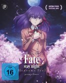 Fate/stay night HeavenŽs Feel I. Presage Flower