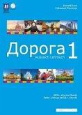 Lehrbuch / Doroga - Weg, Lehrbuch der russischen Sprache .1
