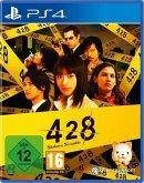 428 Shibuya Scramble (PlayStation 4)