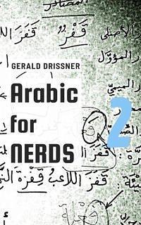 Arabic for Nerds 2