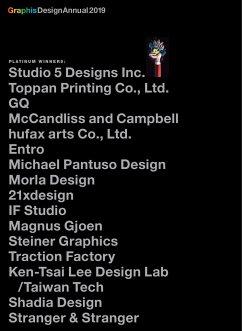 Graphis Design Annual 2019