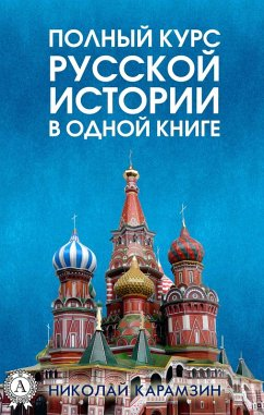 A complete course of Russian history in one boo...