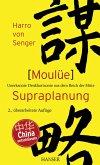 Moulüe - Supraplanung (eBook, ePUB)