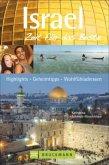 Israel - Zeit für das Beste (Mängelexemplar)