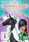 Horseland - Die Pferderanch Staffel 2