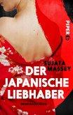 Der japanische Liebhaber / Ein Fall für Rei Shimura Bd.8