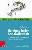 Beratung in der Sozialwirtschaft (eBook, PDF)