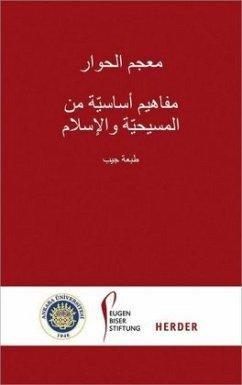 Lexikon des Dialogs - Arabisch