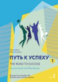 The Road to Success - Russian for everyday life and business communication (eBook, PDF)