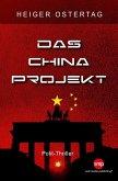 Das China Projekt (eBook, ePUB)