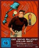 Der Sechs Millionen Dollar Mann - Die komplette Serie (12 Discs)