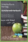 Schülerwörterbuch Deutsch-Persisch / Persisch-Deutsch