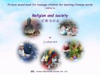 Picture sound book for teenage children for learning Chinese words related to Religion and society (eBook, ePUB)