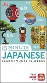 15-Minute Japanese (eBook, PDF)