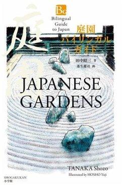 Japanese Gardens - Tanaka, Shozo