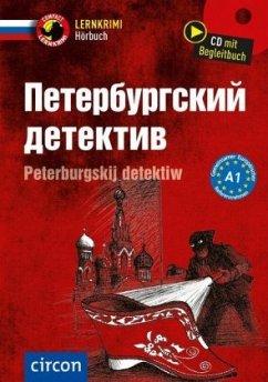 Peterburgskij detektiw, m. Audio-CD - Shibarova, Anna