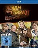 Alarm für Cobra 11 - Staffel 42 (2 Discs)