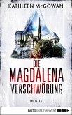 Die Magdalena-Verschwörung (eBook, ePUB)