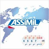 4 Audio-CDs / Assimil Japanisch ohne Mühe .2
