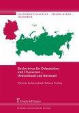 Basiswissen für Dolmetscher und Übersetzer - Deutschland und Russland