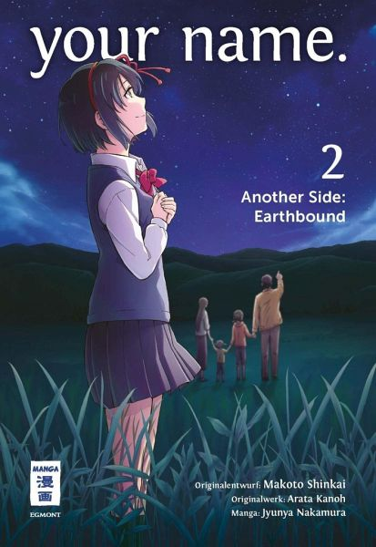 Buch-Reihe your name. Another Side: Earthbound