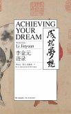 Achieving Your Dream