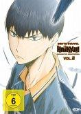 Haikyu!! - Dritte Staffel - Vol. 2 - 2 Disc DVD