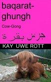 baqarat ghungh, (Cow-Gong) (Kuh-Gong) Arabian (eBook, ePUB)