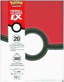 Pokemon Pokeball 9-Pocket PRO-Binder EX (Sammelkartenspiel-Zubehör)