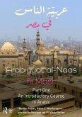 Arabiyyat al-Naas fii MaSr (Part One)