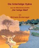 Die hinterlistige Hyäne (eBook, ePUB)