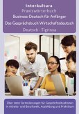 Business-Deutsch für Anfänger Deutsch-Tigrinya