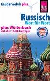 Russisch - Wort für Wort plus Wörterbuch (eBook, PDF)