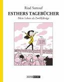 Esthers Tagebücher 3: Mein Leben als Zwölfjährige