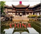 China - Das Reich der Mitte 2020