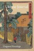 Utagawa Hiroshige Ukiyoe Journal: Numazu: Timeless Ukiyoe Notebook / Writing Journal - Japanese Woodblock Print, Classic EDO Era Ukiyoe Art, Japan