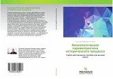 Axiologicheskaq parametristika istoricheskogo processa
