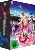 Beyond the Boundary - Kyokai no Kanata - Gesamtausgabe Gesamtedition