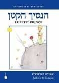 Der kleine Prinz. Ha-asikh haqatan / Le Petit Prince