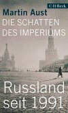 Die Schatten des Imperiums (eBook, ePUB)