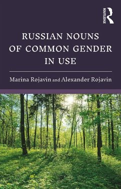 Russian Nouns of Common Gender in Use (eBook, ePUB)