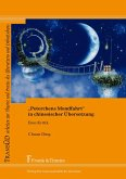 'Peterchens Mondfahrt' in chinesischer Übersetzung (eBook, PDF)