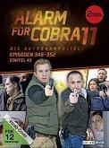 Alarm für Cobra 11 - Staffel 43