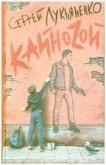 Kainozoi