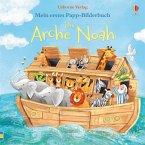 Mein erstes Papp-Bilderbuch: Die Arche Noah